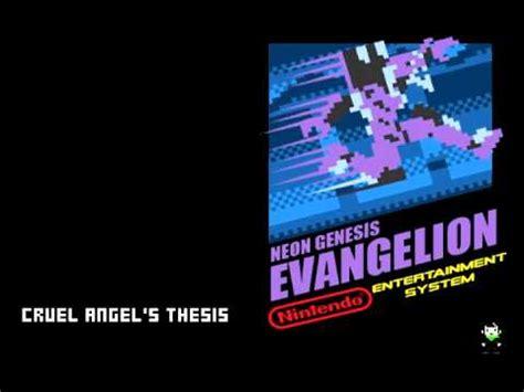 A Cruel Angel s Thesis Lyrics - - Soundtrack Lyrics